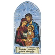 "Holy Family Plaque Italian cm.10x20 - 4""x8"""