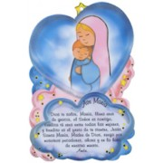 "Hail Mary Prayer Plaque cm.10x15 - 4"" x 6"" Spanish Text"