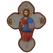 """Pantocrator Solid Cross Red/Gold cm.20x27 - 8""""x10 1/2"""""""